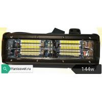 Фонарь LED для авто (ближний) 144W 12-30V  IP67 3-х рядный (холодного белого свечения)