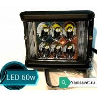 Фонарь LED рабочего света (дальний) 60W 10-30V  IP67 (холодного белого свечения)