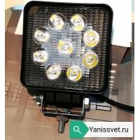 Фонарь LED рабочего света квадрат 27W 10-30V (холодного белого свечения)