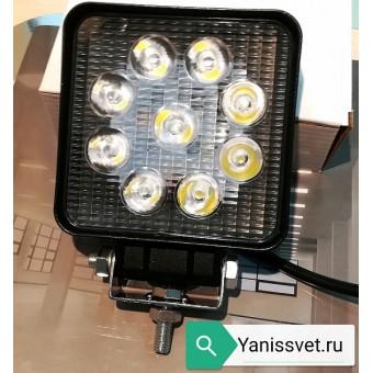 Светодиодная LED фара рабочего света квадрат 27W 10-30V (холодного белого свечения)