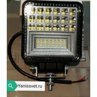 Фонарь LED рабочего света квадрат 42W 10-30V (холодного белого свечения)