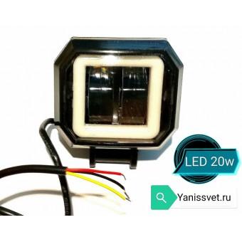 Фонарь LED квадрат 20W 9-32V (холодного белого свечения)