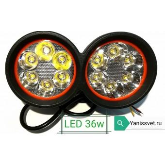 Фонарь LED рабочего света (дальний+ближний)  36W 10-30V  IP67 (холодного белого свечения)
