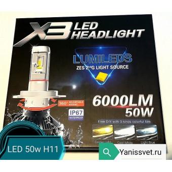 Лампы головного света H11W  50W 9-32V 6000Lm