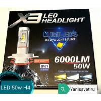 Лампы головного света H4W  50W 9-32V 6000Lm