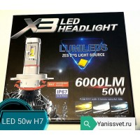 Лампы головного света H7W  50W 9-32V 6000Lm