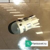 Лампа LED для авто Т10  3W 12V  6000К (линза)