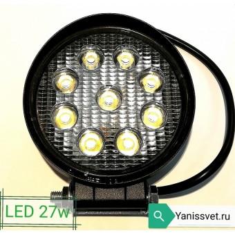 Прожектор LED для авто (ближний)  27W  10-30V  IP67 (холодного белого свечения)