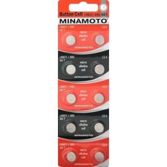 Батарейка LR927/395 AG7 Minamoto alkaline