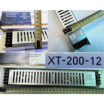 Блок питания для светодиодной ленты 12 В  200W 16.6A  IP20 ультра тонкий