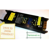 Блок питания  200W  24V  8.3A  IP20 узкий black LEDSPOWER