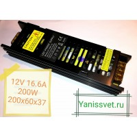 Блок питания  200W  12V  16.6A  IP20 узкий black LEDSPOWER