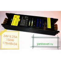 Блок питания  150W 24V  6.25A  IP20 узкий black LEDSPOWER