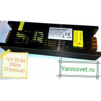 Блок питания  250W  12V  20.8A  IP20 узкий black LEDSPOWER