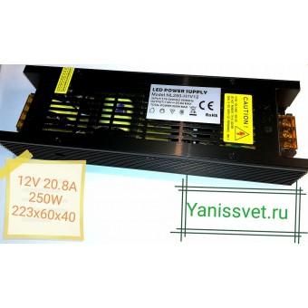 Блок питания  250W  12V  20.8A  IP20 узкий black LEDSPOWER