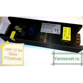 Блок питания для светодиодной ленты 24 В 300W 12.5A  IP20 узкий black LEDSPOWER