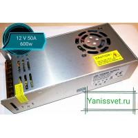 Блок питания  600W  12V  50A  IP20
