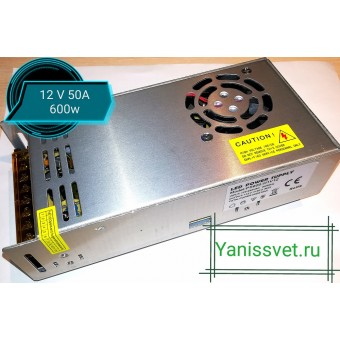 Блок питания  600W  12V  50A  IP20 LEDSPOWER