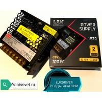 Блок питания для светодиодной ленты 12 В LUX 100W 8.3A  IP20  LEDSPOWER