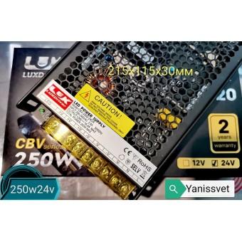 Блок питания для светодиодной ленты 24 В LUXDriver 250W 10.4A  IP20 (без кулера) LEDSPOWER