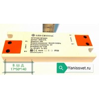 Блок питания  40W  12V  3.3A  IP20 узкий
