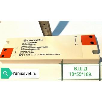 Блок питания для светодиодной ленты 12 В 60W 5A  IP20 узкий LED CRYSTAL