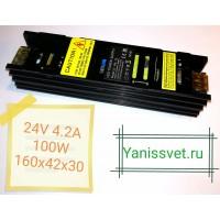 Блок питания  100W  24V  4.2A  IP20 узкий black