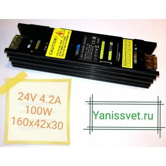 Блок питания для светодиодной ленты 24 В 100W 4.2A  IP20 узкий black LEDSPOWER