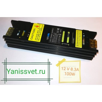 Блок питания  100W  12V  8.3A  IP20 узкий