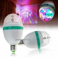 Дисколампа LED вращающаяся