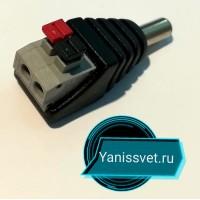 """Коннектор быстрозажимной клеммный (папа) """"MALE"""" IP20"""