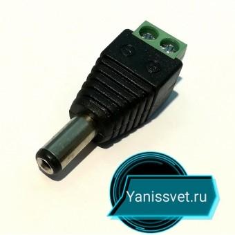 """Коннектор винтовой клеммный (папа) """"MALE"""" IP20"""