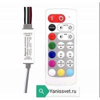 Контроллер RGB+W 12/24V 8А