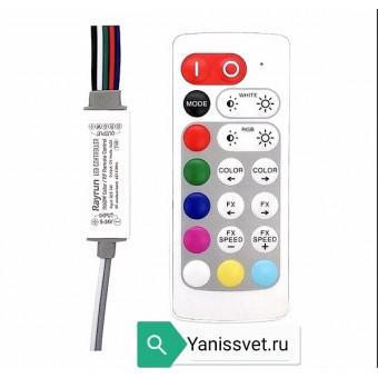 Контроллер RGB+W 12/24V 8А LEDSPOWER