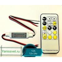 Диммер мини CCR 12А 12/24V  LEDSPOWER