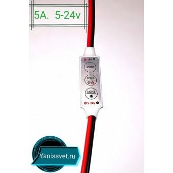 Диммер mini 5A  5-24V кнопочный