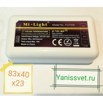 Диммер (приемник) FUT035 12V/24V 144W/288W Mi Light