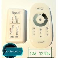 Диммер 144W/288W 12/24V 12А