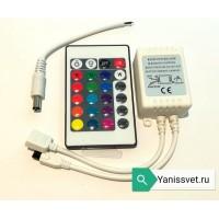 Контроллер RGB 72W 12V инфракрасный