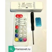Контроллер RGB+W LP-N40S 16.5A 5V/24V LEDSPOWER
