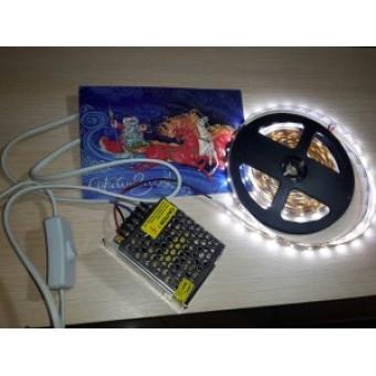 Готовый комплект светодиодной ленты №1