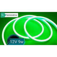 Неон LED ST 9Вт/м 12В 8х16мм  зеленого свечения