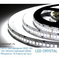 Светодиодная лента LUX  SMD2835/180  14.4W  24V  IP20  (теплого белого свечения ) LED CRYSTAL