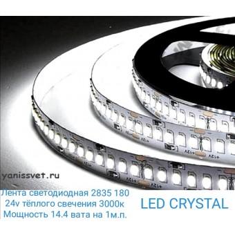 Светодиодная лента LUX  SMD2835/180  14.4W  24V  IP20  (теплого белого свечения )