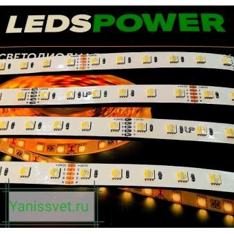 Светодиодная лента 5050/60 RGB+WARM WHITE (в одном диоде) 19.8W  IP20  24V  LEDSPOWER