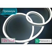 Неон LED Premium 11Вт/м 12В 8х16мм  холодного белого свечения