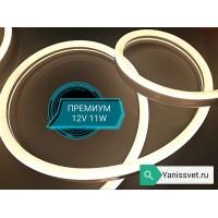 Неон LED Premium 11Вт/м 12В 8х16мм  теплого белого свечения