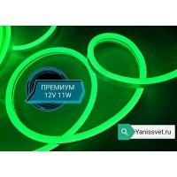 Неон LED Premium 11Вт/м 12В 8х16мм  зеленого свечения