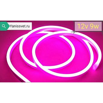 Неон LED ST 9Вт/м 12В 8х16мм  розового свечения LEDSPOWER