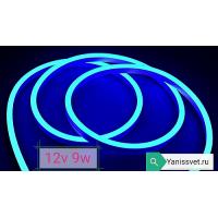 Неон LED ST 9Вт/м 12В 8х16мм  синего свечения LEDSPOWER